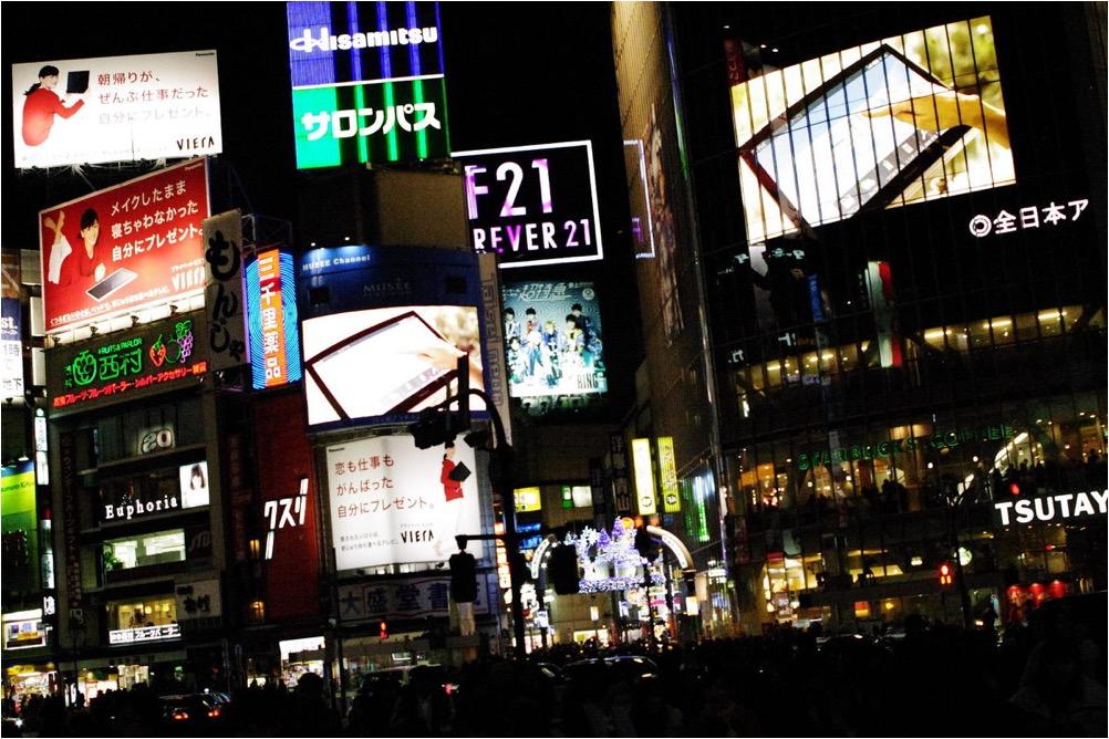 マッサージin渋谷☆休日で身体をリフレッシュ♪アロマリンパ50分3390円!